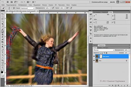Как в фотошопе сделать буквы размытыми - Extride.ru